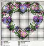 Превью серце з квітів сх. (660x700, 331Kb)