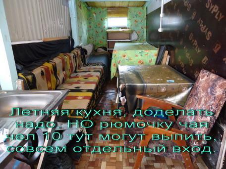 летняя кухгя 8июня 2012 г (456x342, 90Kb)