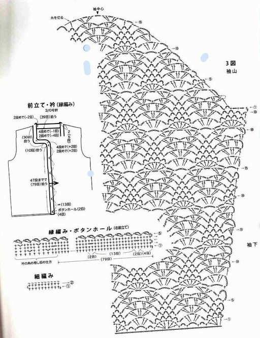 схема легкого розового жакетика2 (512x665, 99Kb)
