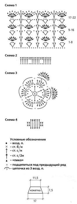 1339670194_shema-vyazaniya-kryuchkom (265x700, 36Kb)