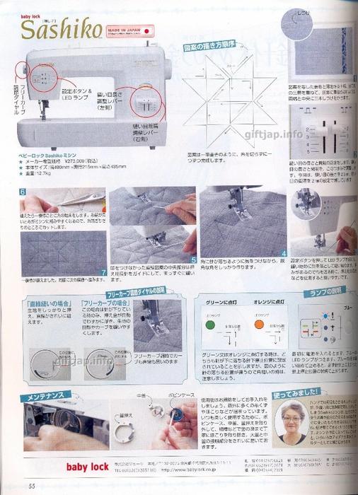Scan0054 (506x700, 303Kb)