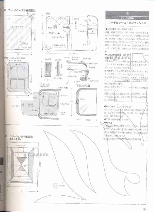 Scan0085 (508x700, 180Kb)