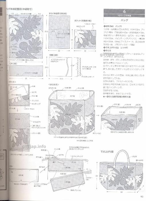 Scan0089 (508x700, 217Kb)