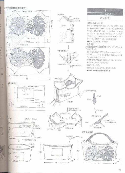 Scan0091 (506x700, 185Kb)