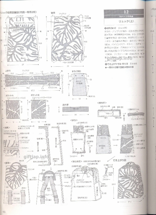 Scan0094 (511x700, 228Kb)