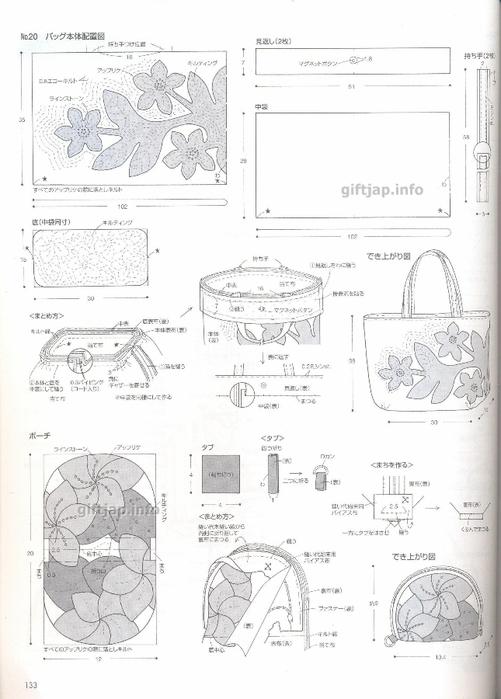 Scan0132 (501x700, 193Kb)