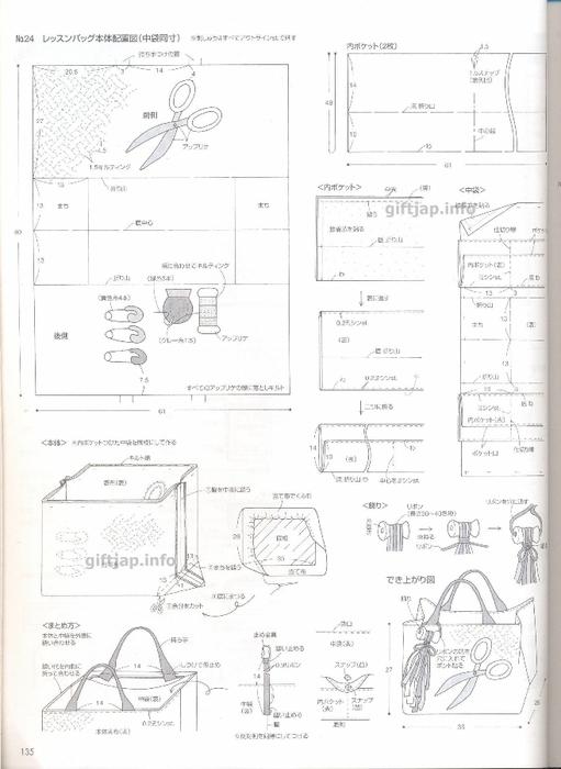 Scan0134 (511x700, 181Kb)