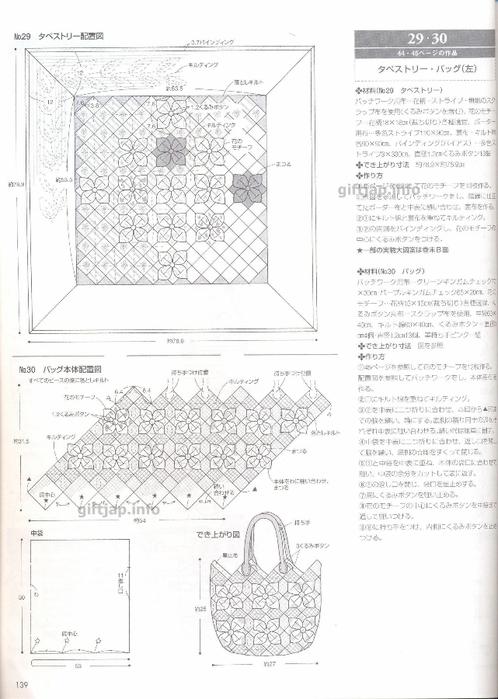 Scan0138 (498x700, 212Kb)