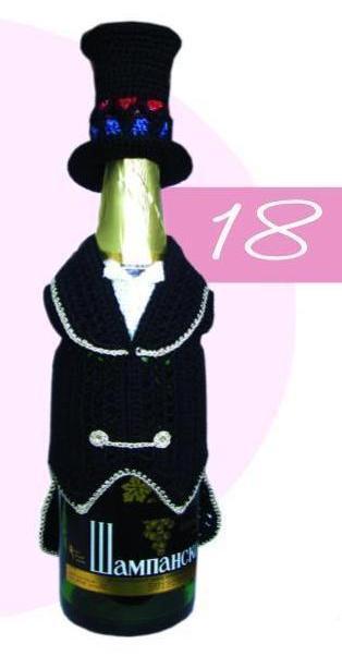 Женские летние Вазочка Бутылка шампанского на Кофта вязанная крючком для начинающих