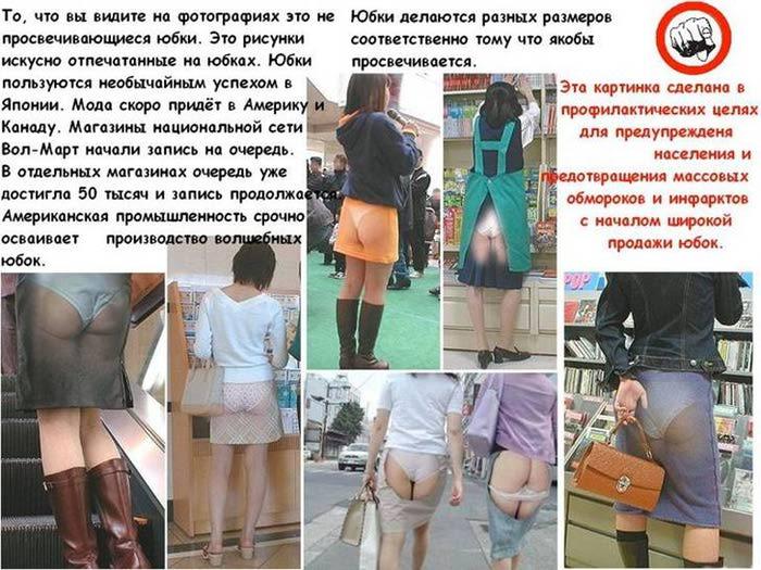 http://img1.liveinternet.ru/images/attach/c/5/88/334/88334921_large_ggggh.jpg