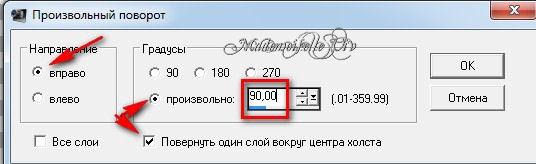 2012-06-15_204316 (536x164, 22Kb)