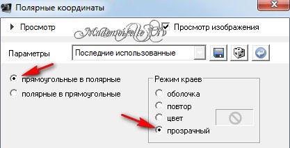 2012-06-15_204708 (417x213, 20Kb)