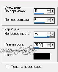 2012-06-15_205312 (195x242, 13Kb)
