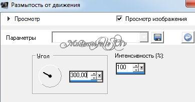 2012-06-15_212310 (389x205, 16Kb)