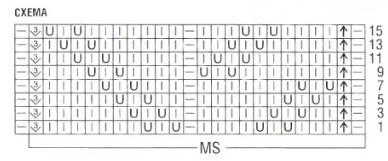 shema13 (388x161, 20Kb)