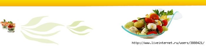 logo (700x159, 42Kb)