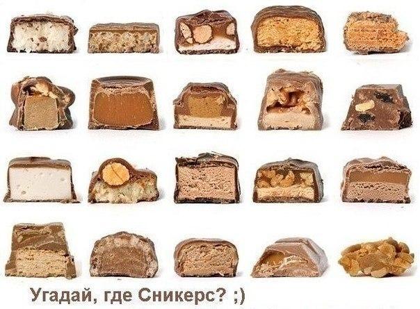 Шоколадная загадка