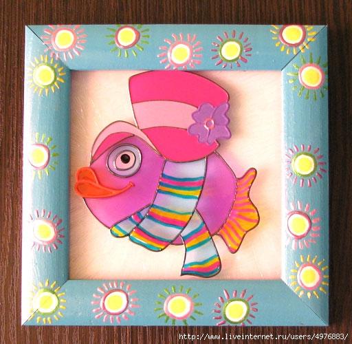 рыба 6 (512x500, 195Kb)