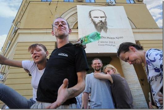 День Достоевского (530x354, 61Kb)