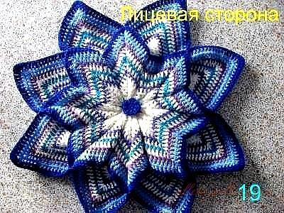 Подушка звезда крючком схема и описание цветов в рядах