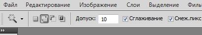 2012-06-16_120205 (410x71, 10Kb)