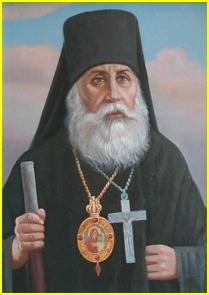 Архиепископ Гавриил (209x295, 43Kb)