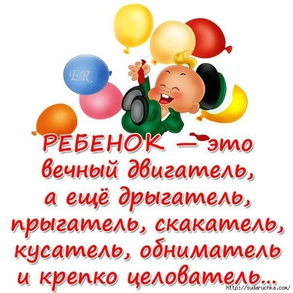 Забавные улыбашки. 88366511_large_chya3