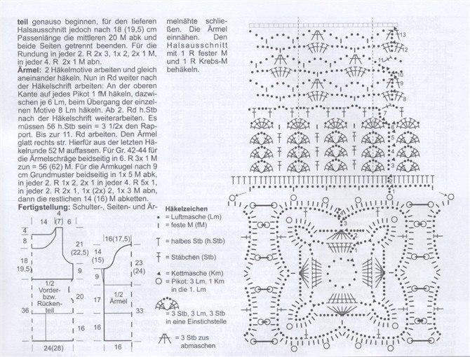 джемп1 (670x510, 109Kb)