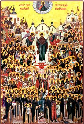Собор Русских святых (275x403, 48Kb)