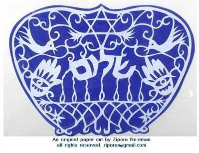 3971977_Crown_jewish_star_paper (399x307, 51Kb)