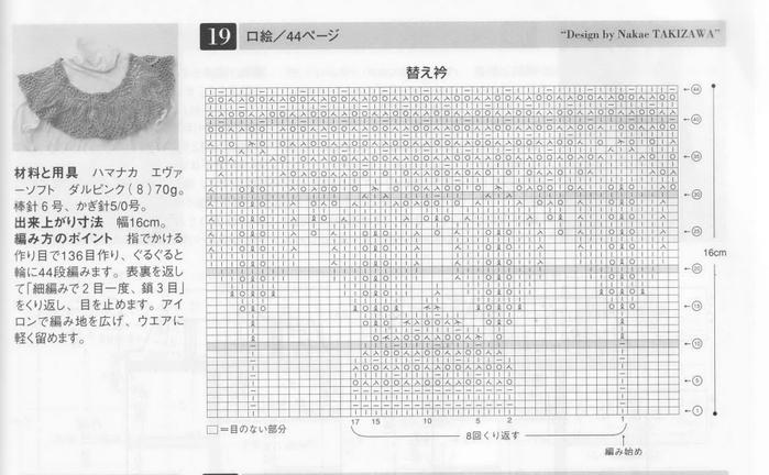21 (700x432, 184Kb)