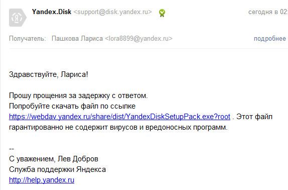ответ Яндекса на мой запрос/3924376__ (574x378, 64Kb)