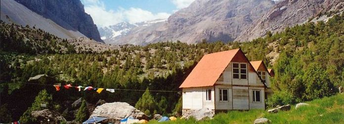 Таджикистан/2741434_302 (696x251, 50Kb)