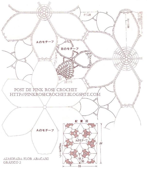 подушка с узором (606x700, 258Kb)