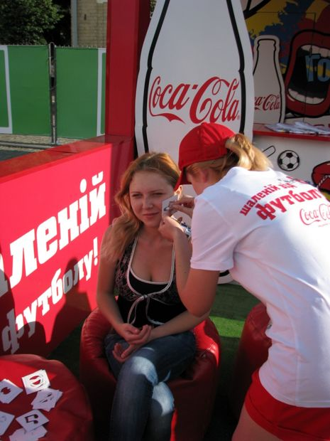 фан зона Кока-Кола (465x620, 55Kb)