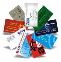 визитки (200x201, 12Kb)