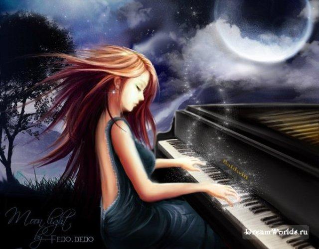 Мечтала девчонка о парне, Чтоб шёл рядом с ней под луной, И словно на скрипке играл бы На лунных лучах ей одной.