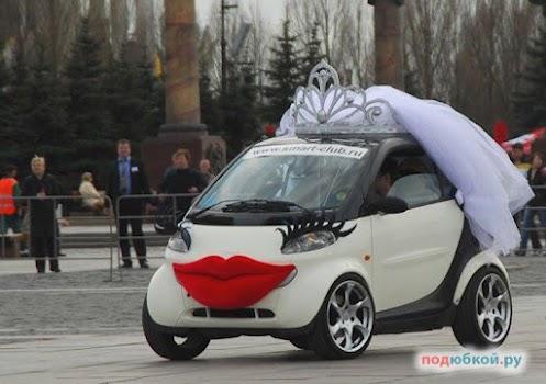 auto (497x350, 47Kb)