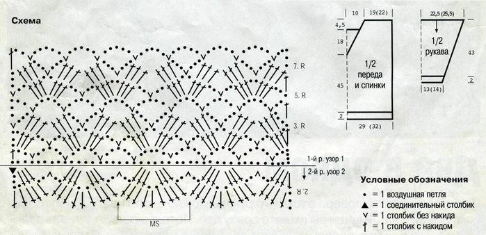 11122 (700x338, 76Kb)