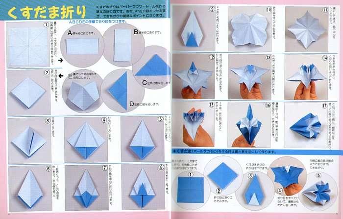 Оригами куклы видео