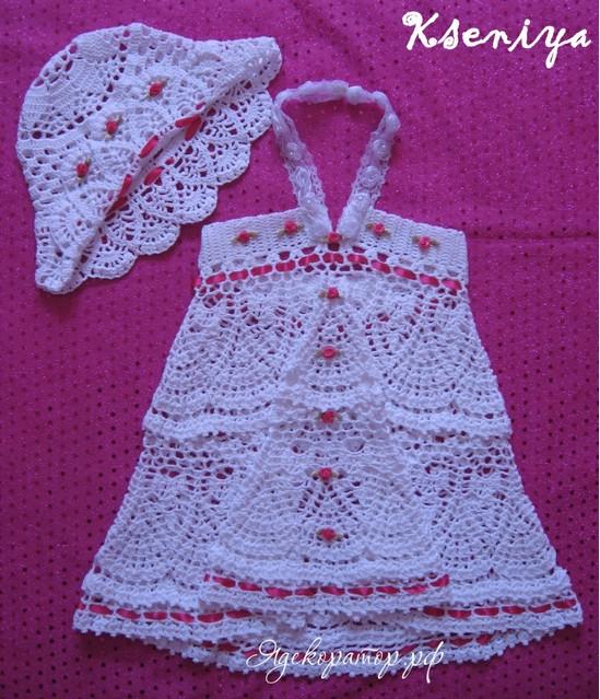Праздничный комплект связан крючком-шапочка и сарафанчик ажурные летние для девочки -малышки/4683827_20120618_142752 (549x639, 137Kb)