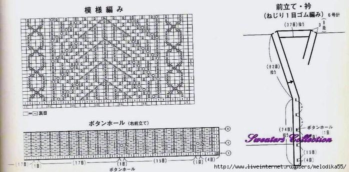 лб2 (700x345, 174Kb)