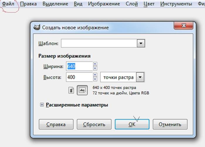 3821971_sozdat (700x501, 67Kb)