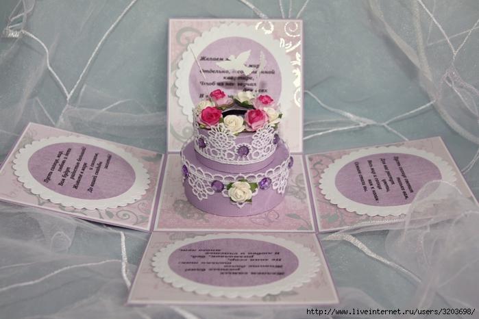 Коробочки с пожеланиями на свадьбу своими руками