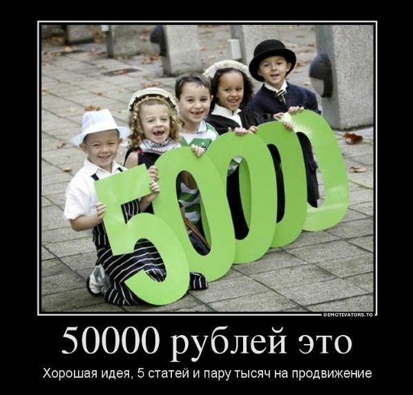 50000 (598x573, 128Kb)