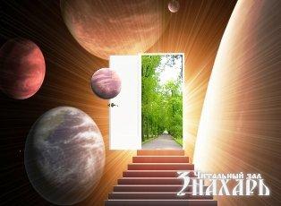 1324974359_novaya-realnost (314x230, 16Kb)