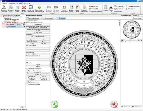 Образцы файлов созданные в программе ...: www.liveinternet.ru/journalshowcomments.php?jpostid=224696027...