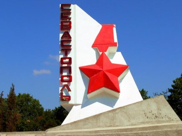 Горсовет Севастополя принял решение о вхождении города в состав России