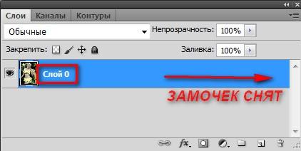 2012-06-19_115715 (422x212, 23Kb)