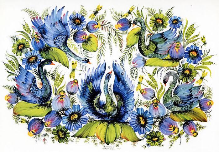 """Предпросмотр - Схема вышивки  """"Птица счастья """" - Схемы автора  """"meletopol """" - Вышивка крестом."""